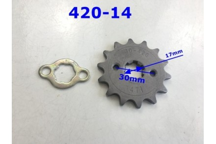 14T Teeth 17mm 420 Chain Front Sprocket Cog PIT TRAIL QUAD DIRT BIKE ATV BUGGY