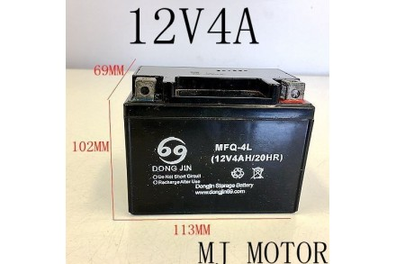 12v 4Ah Motorbike Battery ATV Quad Dirt/Pit Bike 50/70/110 cc